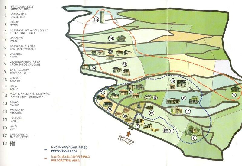 Схема этнографического музея в Тбилиси
