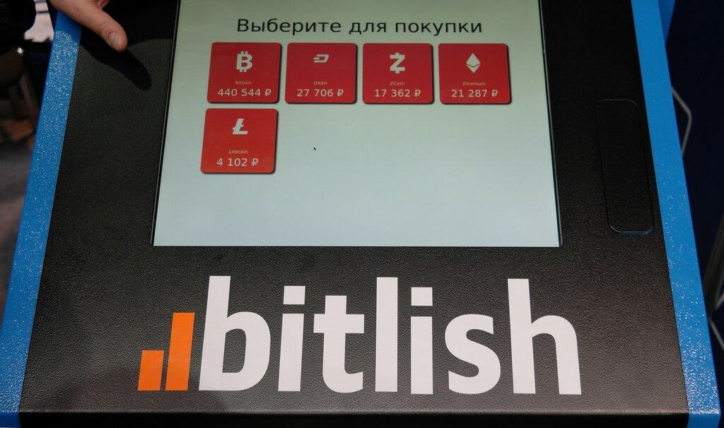 Крупнейшее блокчейн событие года в Москве SAM_2519.JPG