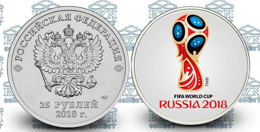 Рубль может быть стабильным до Чемпионата мира по футболу.jpg