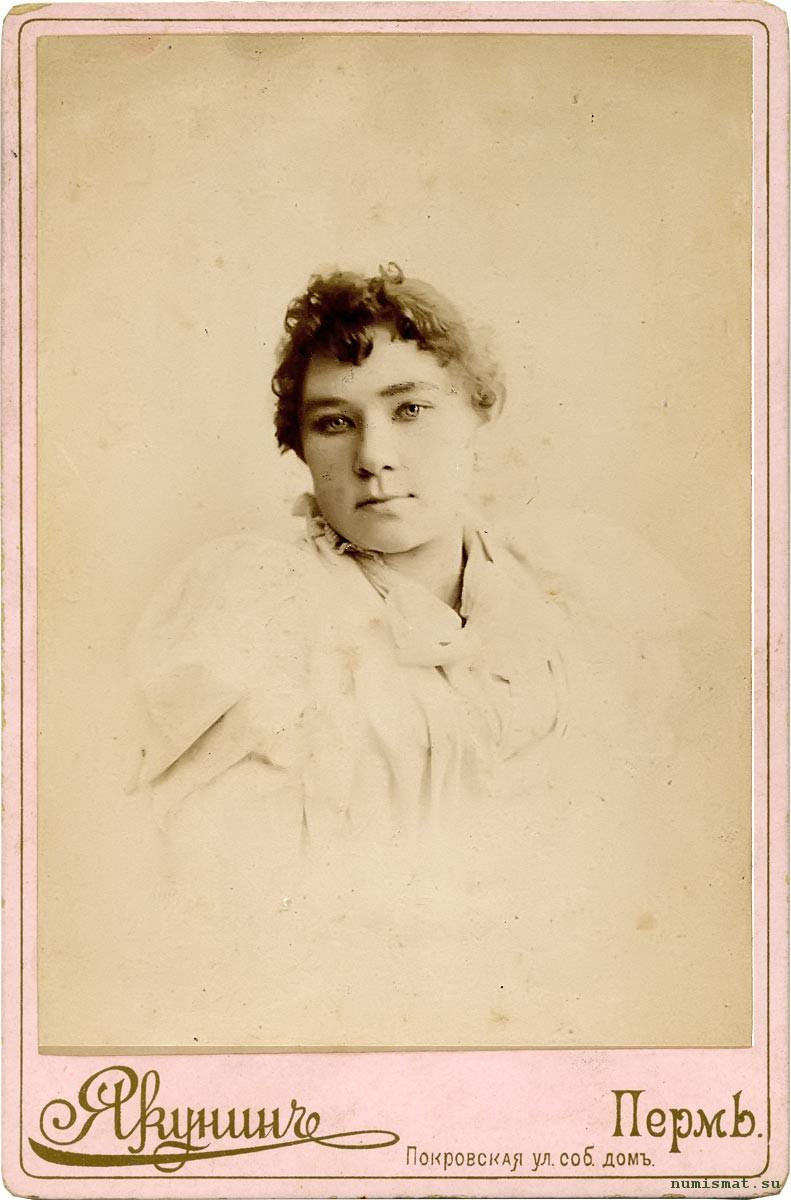Вилесова Мария Васильевна