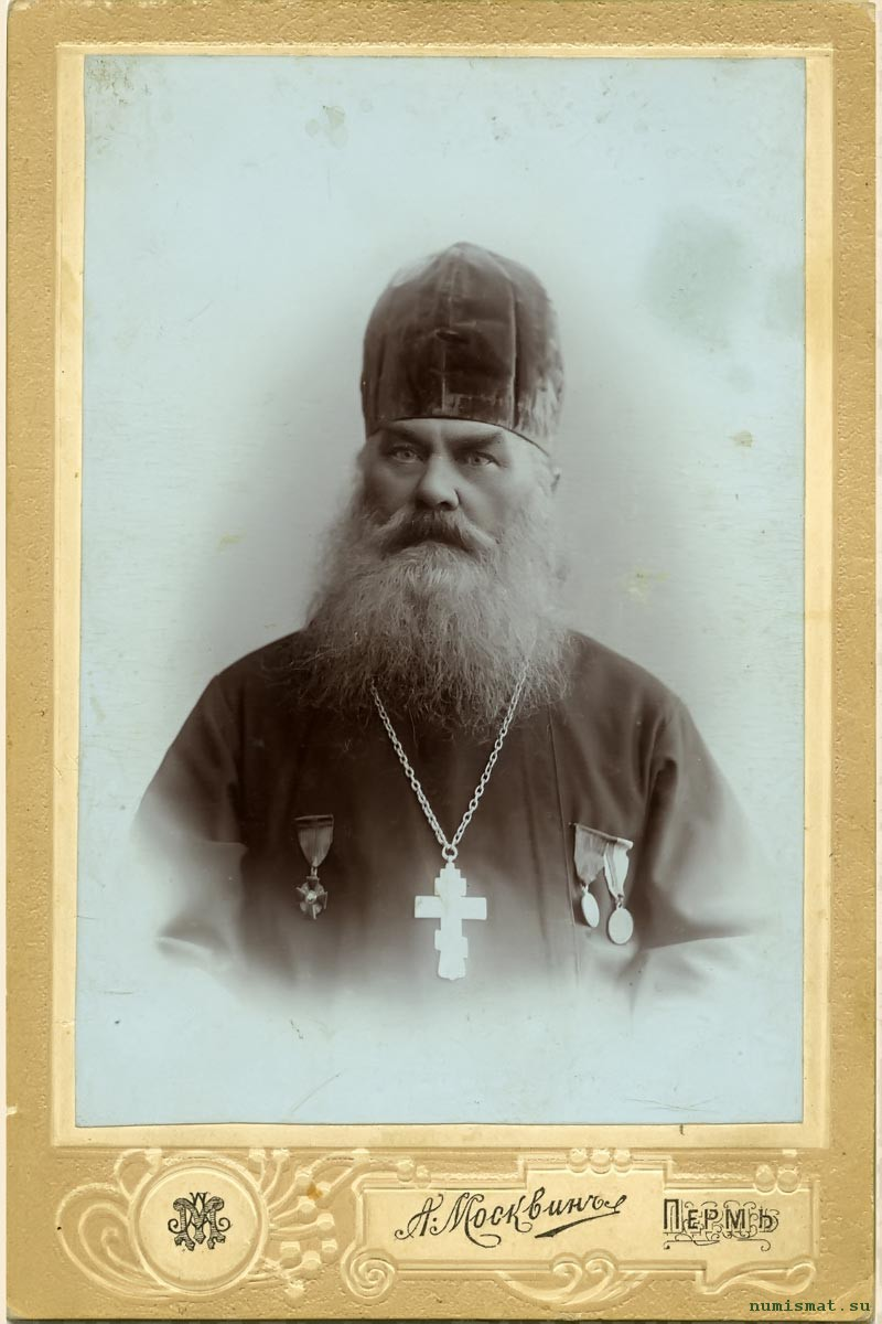 Священномученик Евграф (в миру Плетнев Евграф Иванович), (1868-1918) Протоиерей