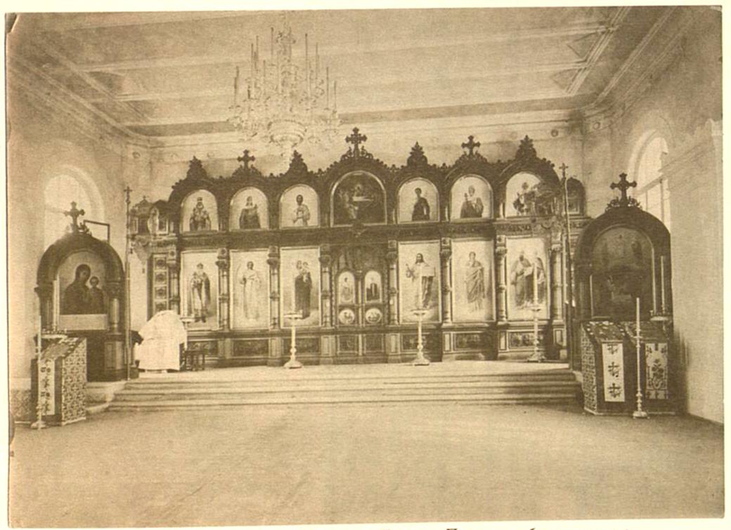 Иконостас церкви Петра и Павла при спичечной фабрике Заря