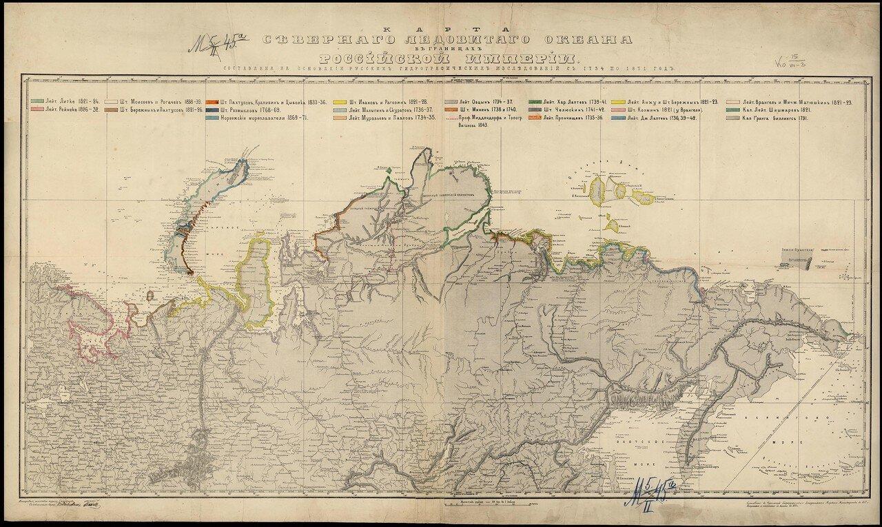 1734-1871. Карта Северного Ледовитого океана в границах Российской империи  сост. на основании русских гидрографических исследований с 1734 по 1871