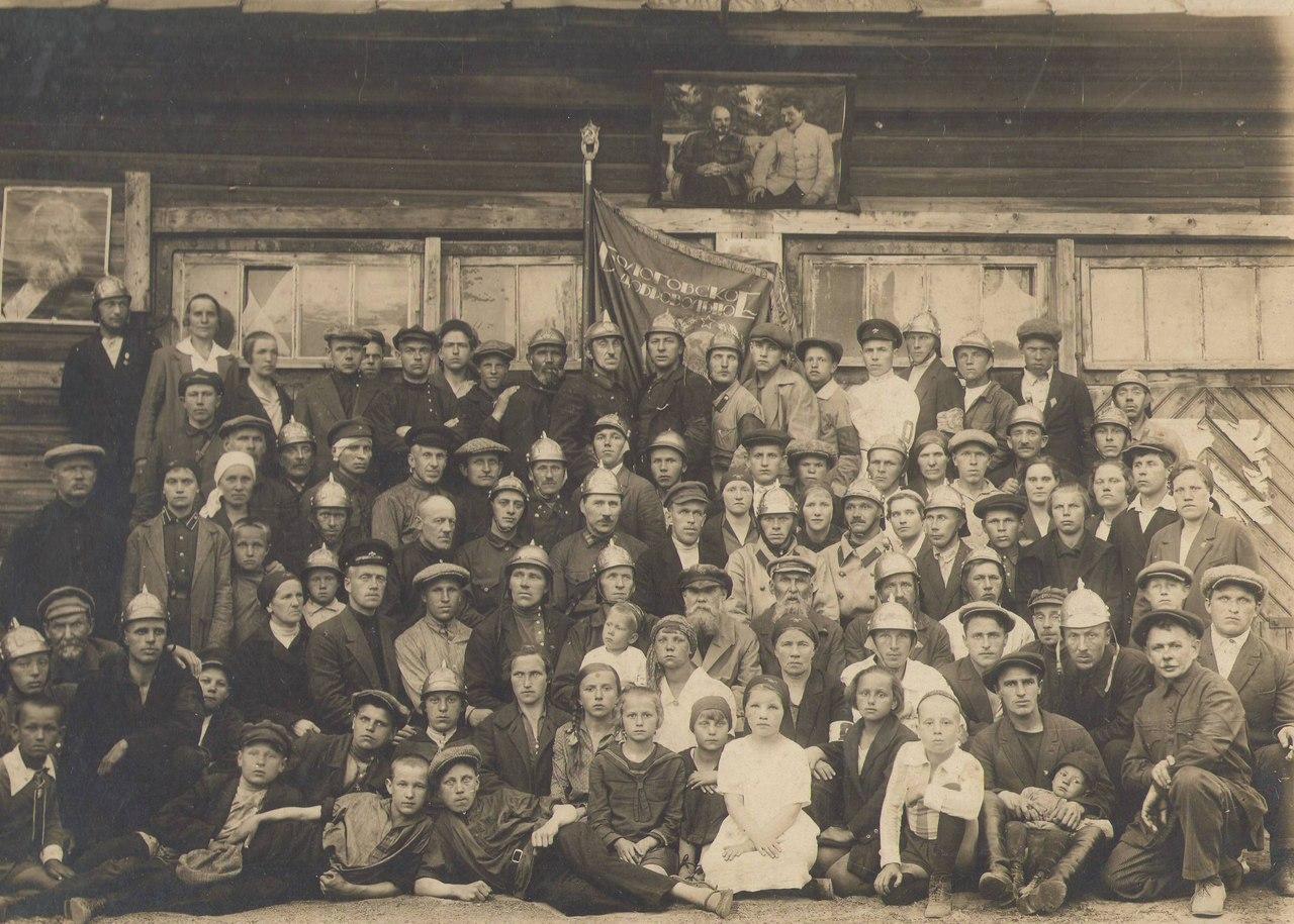 1930-е. Бологовская пожарная часть