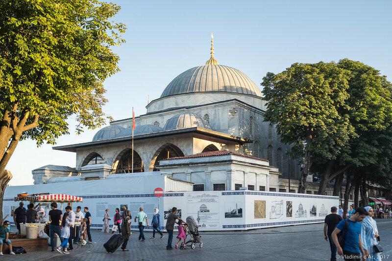 Султанахмет. Мавзолей Мехмеда II.
