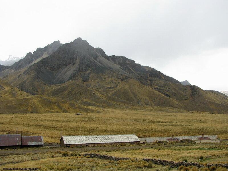 Перу - 3 - 489.jpg