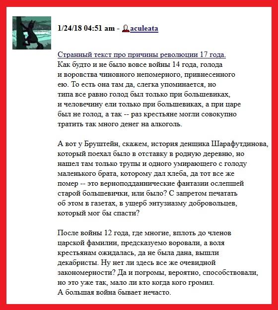 Фридман. История России, голод, ложь о Бруштейн и антисемитизм