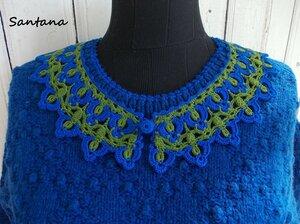 Сине-зелёный воротничок. Фото 1