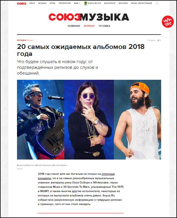 2018-01-10.jpg
