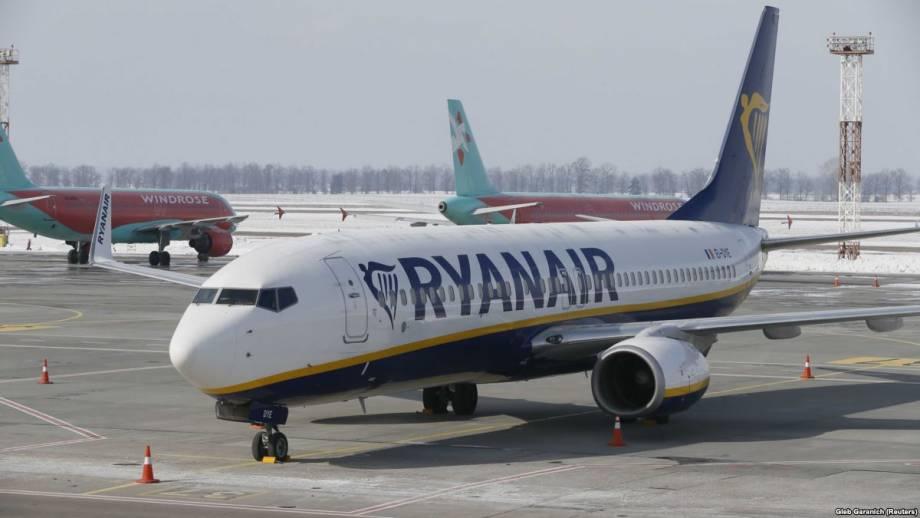 Аэропорты «Борисполь» и «Львов» заключили соглашение с Ryanair