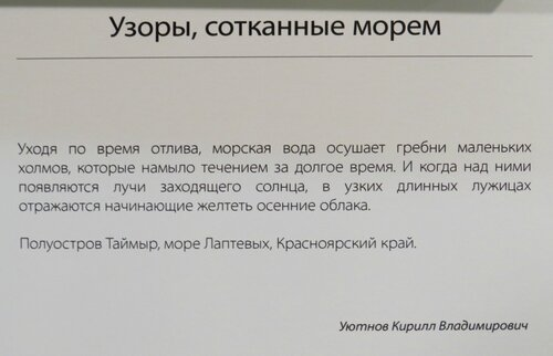 https://img-fotki.yandex.ru/get/962950/140132613.6d6/0_244a87_f4b7ad5d_L.jpg