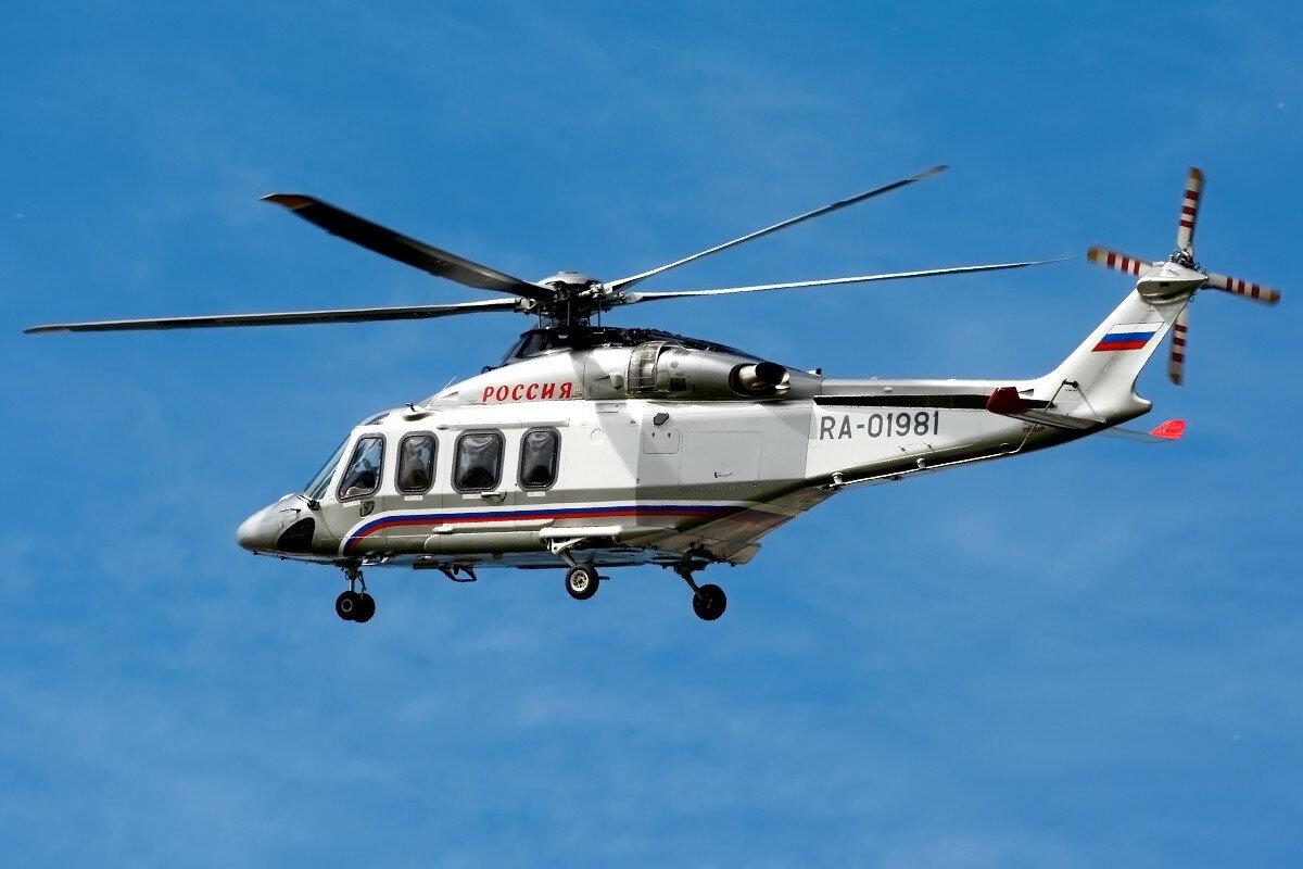 Agusta-Westland AW-139. Rossiya Airlines. RA-01981.
