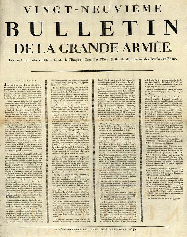бюллетень от 3 декабря 1812 года