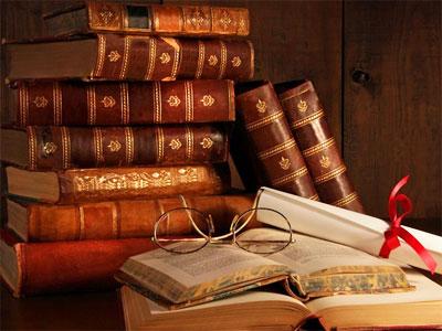 Открытки. Международный день философии. Книги