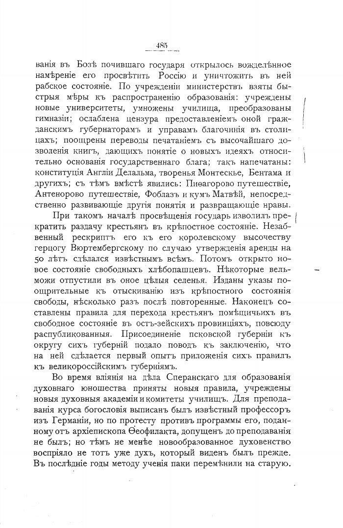 https://img-fotki.yandex.ru/get/962950/199368979.113/0_22391d_d7e1ecac_XXXL.jpg