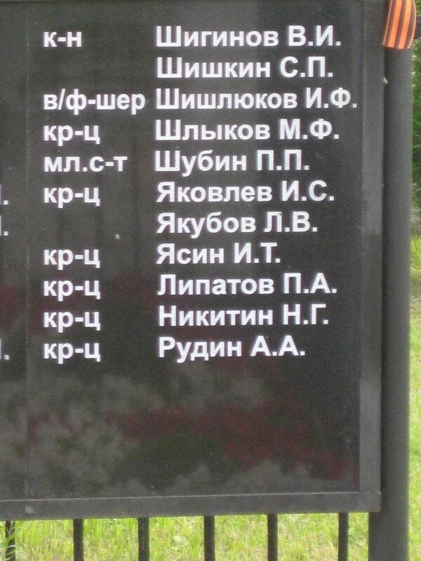 https://img-fotki.yandex.ru/get/962950/199368979.125/0_26b8ee_3955da62_XL.jpg