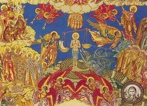 Афонские отцы о Страшном суде Христовом