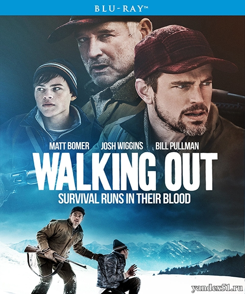 Выходя / Walking Out (2017/BDRip/HDRip)