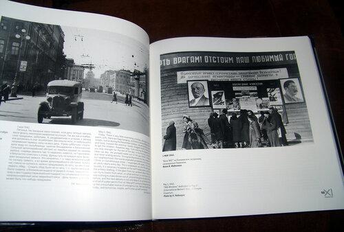 sovieteramuseum-leningrade-blockade-3.jpg