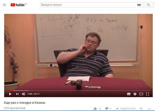 https://img-fotki.yandex.ru/get/962950/337362810.81/0_226174_1897041_L.jpg
