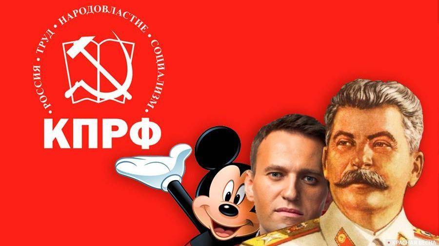 20180122_16-04-У врио губернатора из КПРФ советник по культуре - поклонник Солженицына. pic1.