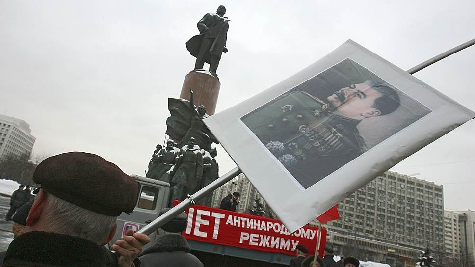 20180130-Прокуроры пресекли движение Ленина