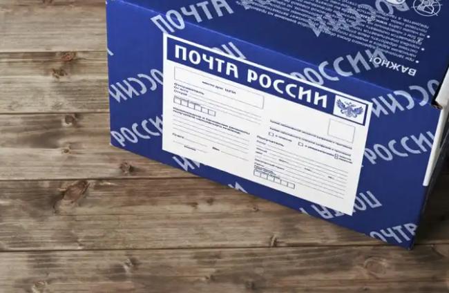 Шестеро сотрудников почты России задержаны за воровство посылок