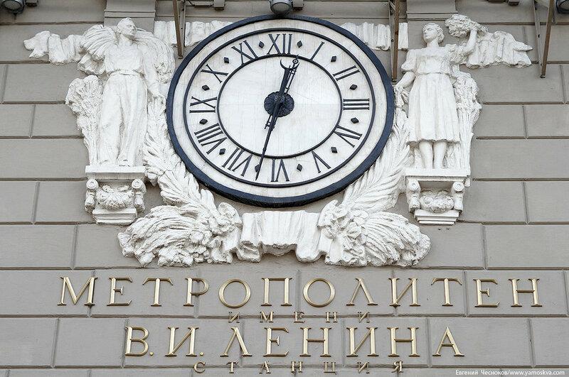 65. Проспект Мира. д38. метро. 10.10.17.03..jpg