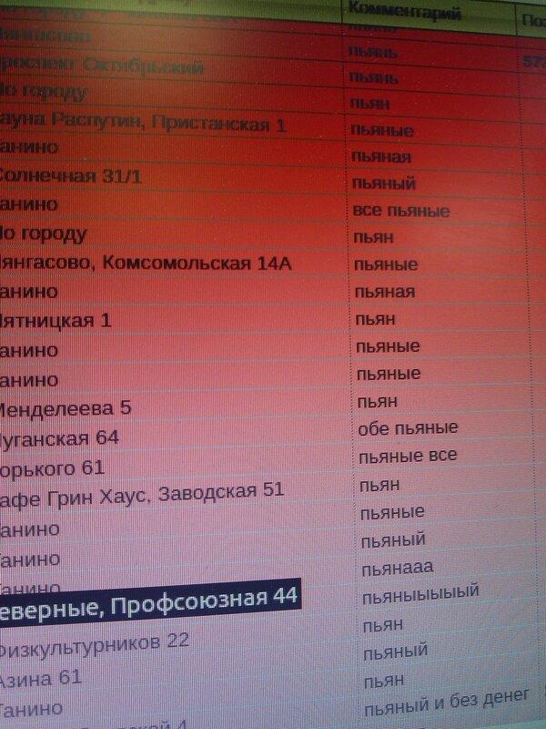 0_119b2b_e7859ede_XL.jpg