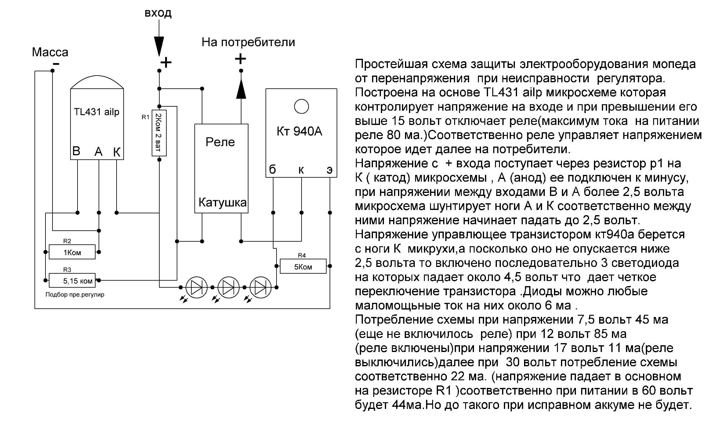 img-fotki.yandex.ru/get/962950/3782341.15/0_181422_fe93b0ed_orig.jpg
