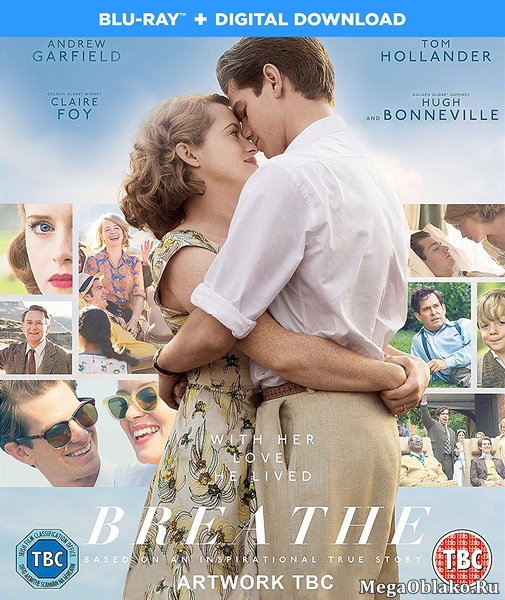 Дыши ради нас / Breathe (2017/BDRip/HDRip)