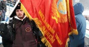 красное знамя комсомола.jpg