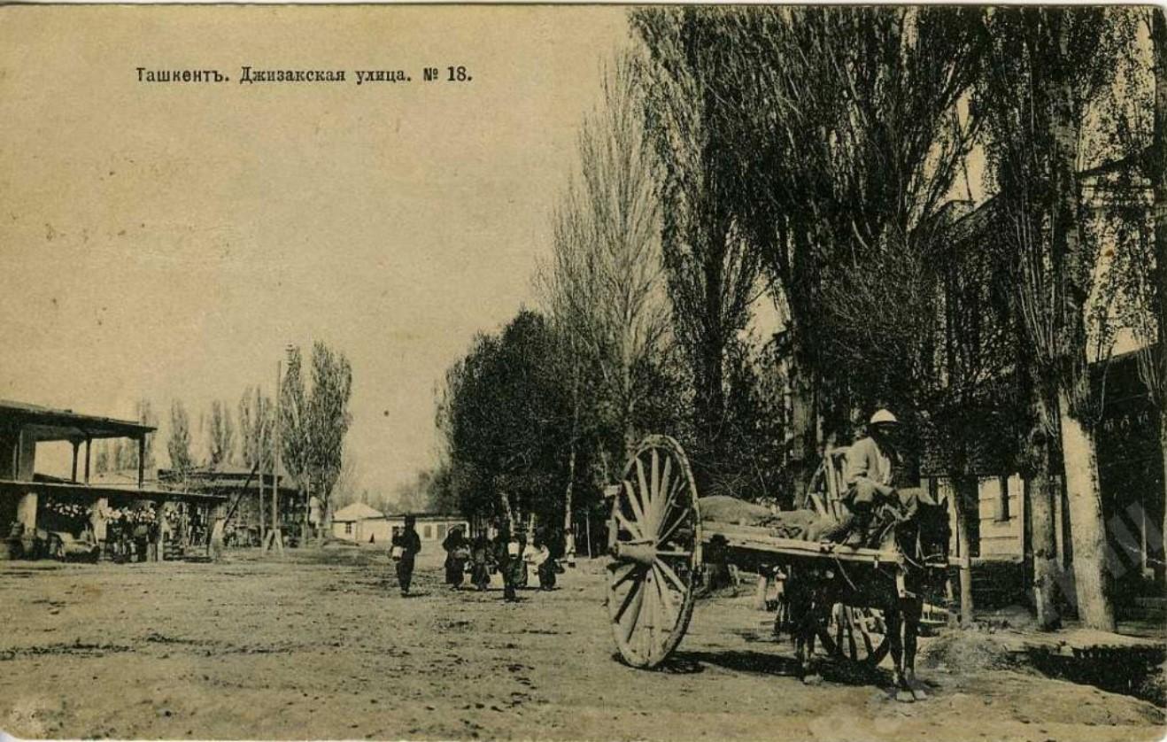 Джизакская улица