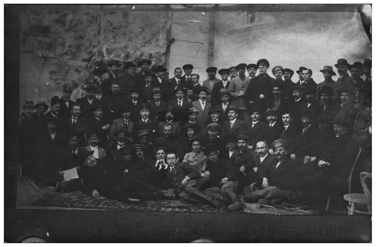 Состав комитета Временного правительства по Туркестанскому краю. 1917
