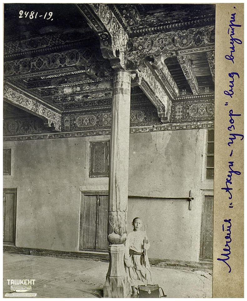 Интерьер мечети Ахун-Гузар