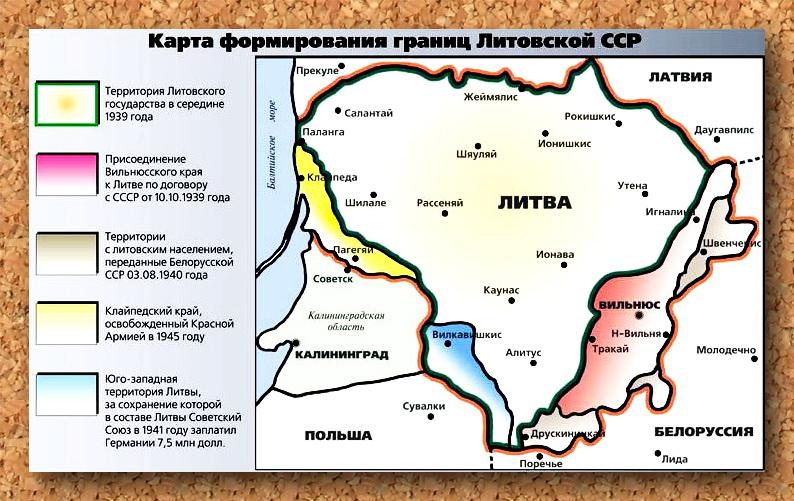Litva-v-1945-g.jpg