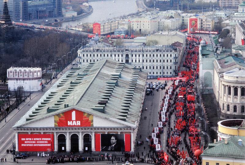 Первомайская демонстрация в Москве, 1976 год
