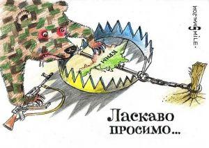10 достижений операции по блокаде Крыма