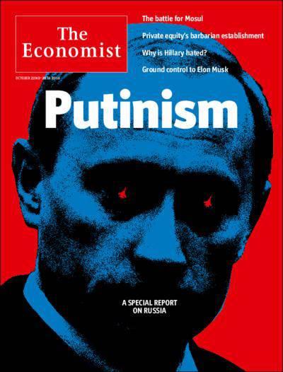 The Economist разместил на обложке портрет Путина с красными зрачками в виде истребителей. ФОТО
