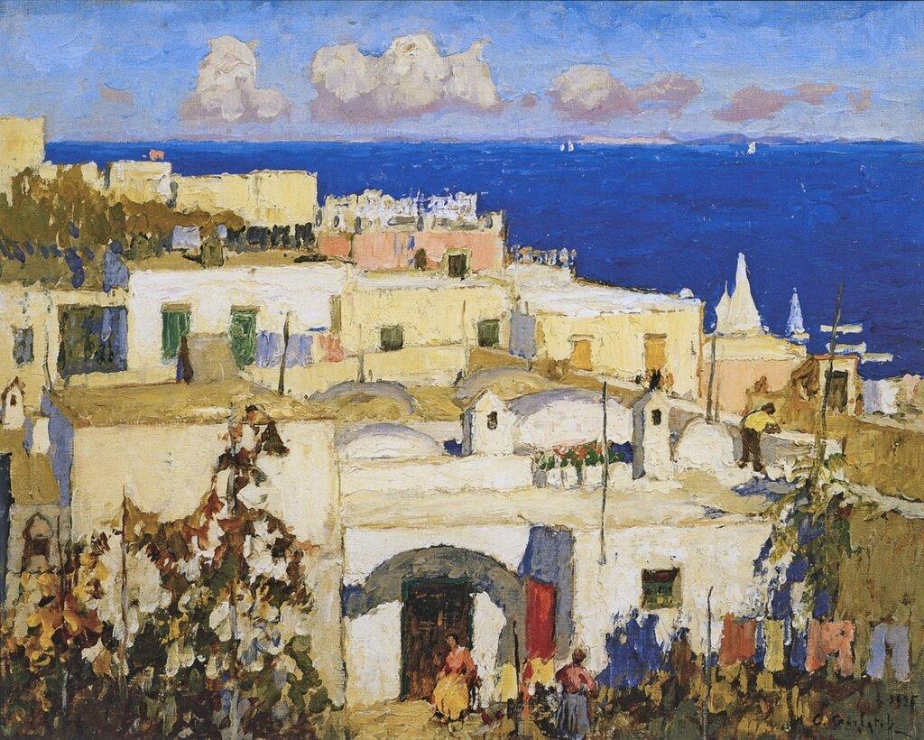 Синее море. Капри. 1925