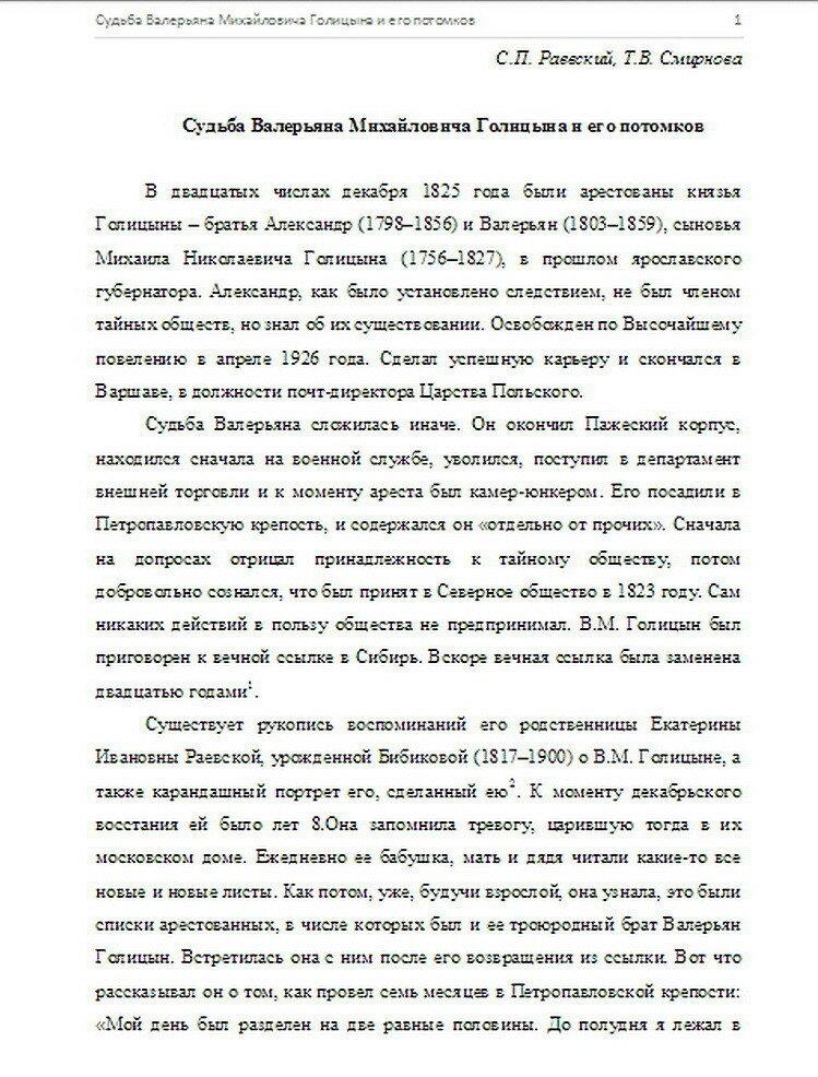 https://img-fotki.yandex.ru/get/96333/199368979.26/0_1c9668_3b988ac0_XXXL.jpg