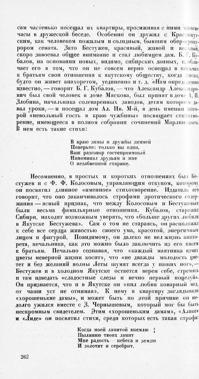 https://img-fotki.yandex.ru/get/96333/199368979.41/0_1f1f12_80a8ec52_XXXL.jpg