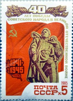 1985 40 лет победы вов 5к