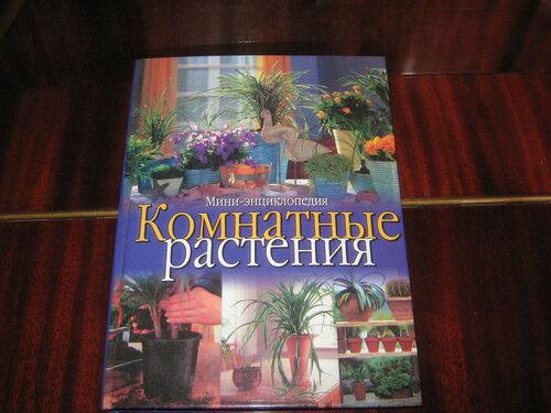 Записная книжка Натальи - Страница 5 0_1c2aab_6e279fc6_L