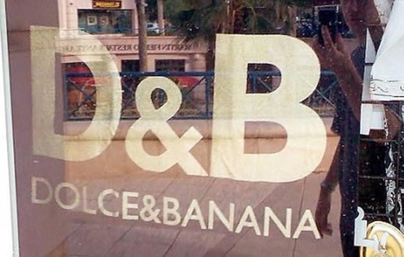 Самый широкий выбор жалких пародий на Nike — в магазине Dolce & Banana.