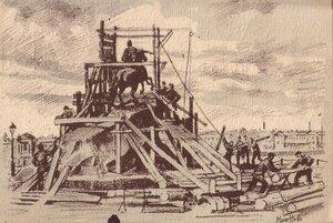 1943. Сохраним памятники русской культуры