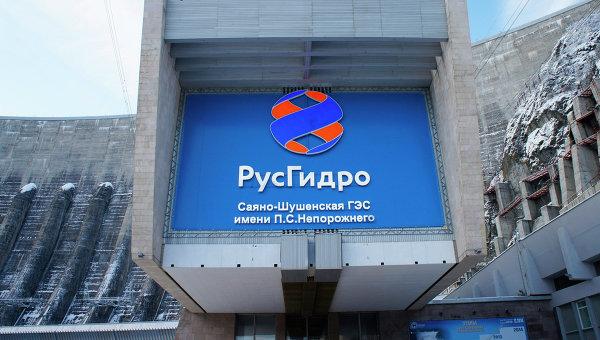 РусГидро и руководство Камчатского края разработают программу развития региональной энергетики