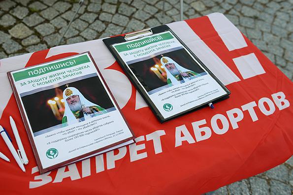 Детский омбудсменРФ призвала ксистемному подходу ввопросе озапрете абортов