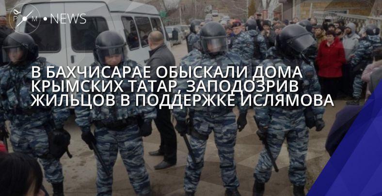 Укрымских татар снова провели обыски