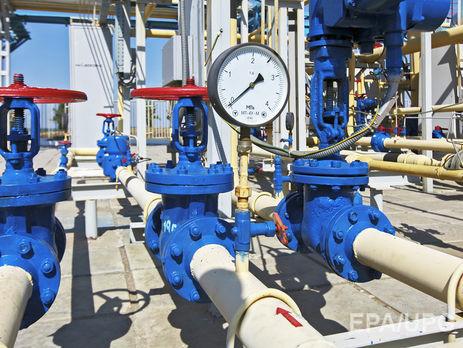 Валерий Ноздрин стал главой новосозданного ОАО«Магистральные газопроводы Украины»